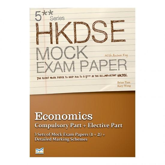 5** DSE Mock Paper Economics (Compulsory Part + Elective Part)