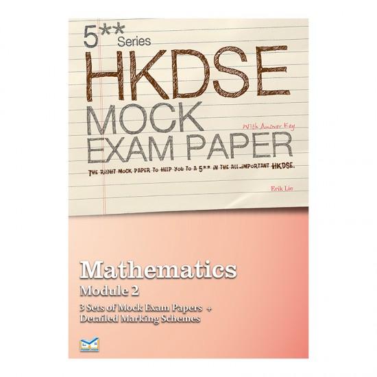 5** DSE Mock Paper Mathematics (Module 2)