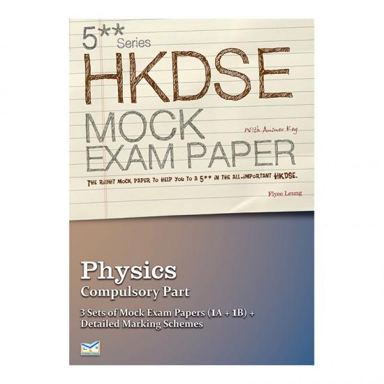 5** DSE Mock Paper Physics (Compulsory Part)