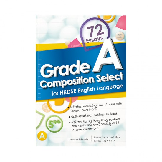 Grade A Composition Select