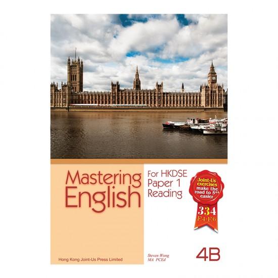 Mastering English 4B