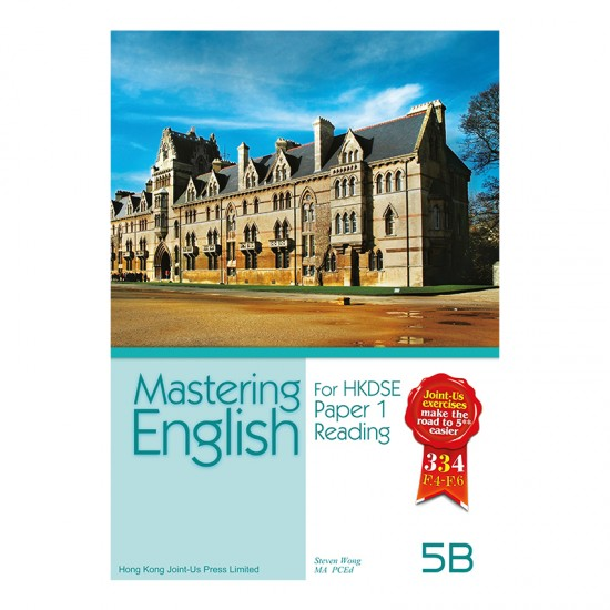 Mastering English 5B
