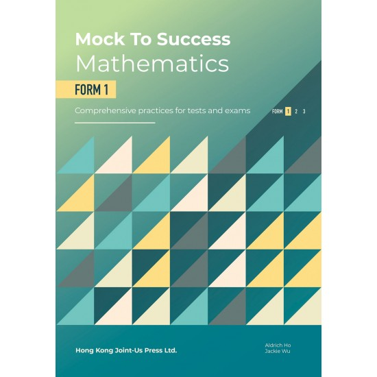 Mock to Success Mathematics F1