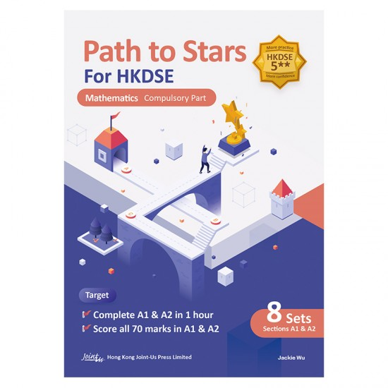 Path to Stars for HKDSE - Maths