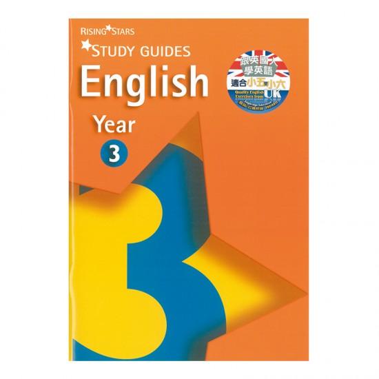 Rising Stars Study Guides - English Years 3