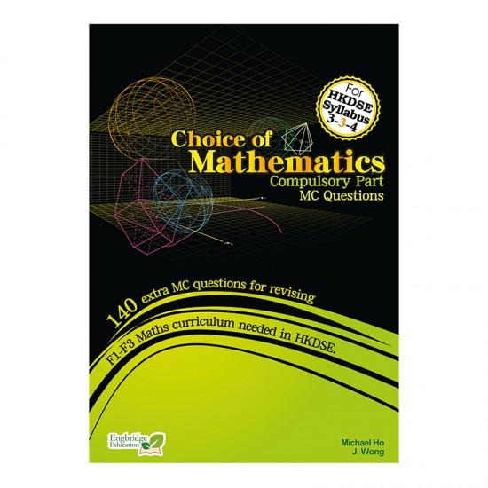 Choice of Mathematics - Compulsory Part