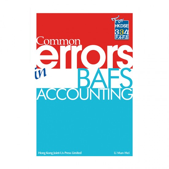 Common Errors in BAFS Accounting
