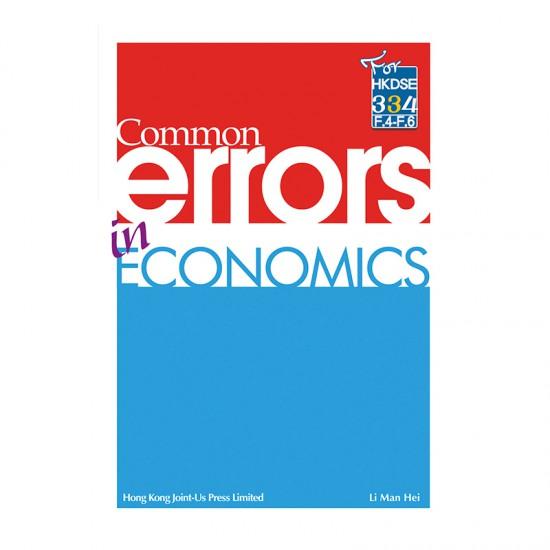 Common Errors in Economics