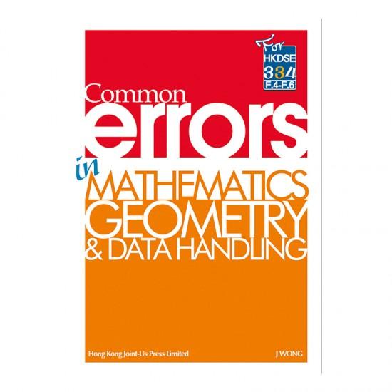 Common Errors in Mathematics - Geometry & Data Handling