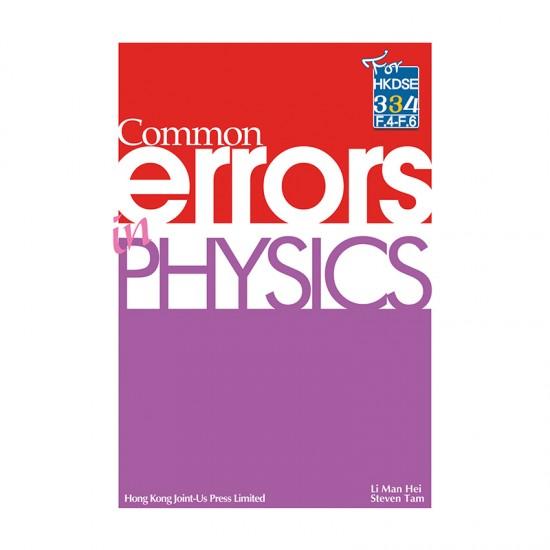 Common Errors in Physics