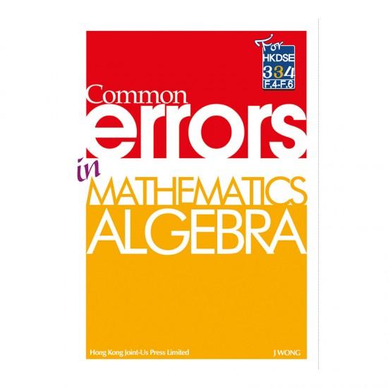 Common Errors in Mathematics - Algebra