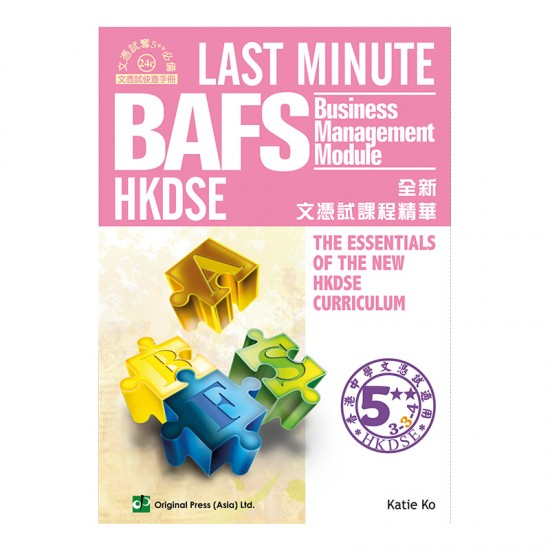 Last Minute BAFS - Business Management Module (DSE)