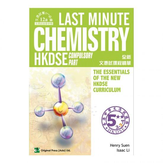 Last Minute Chemistry - Compulsory Part (DSE)
