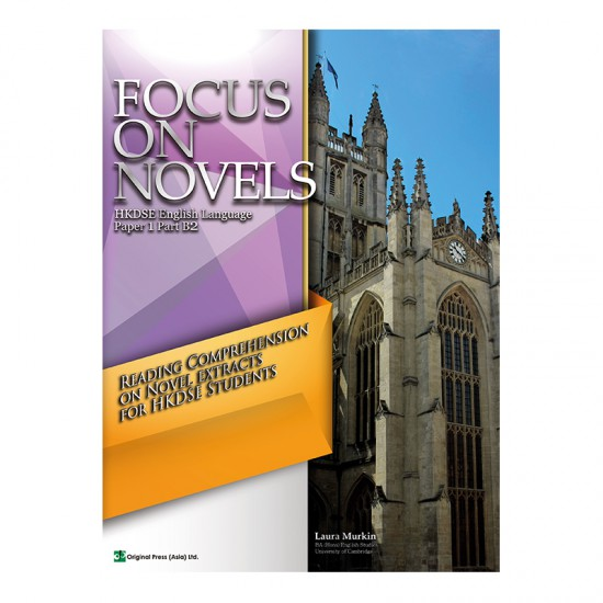 Focus on Novels