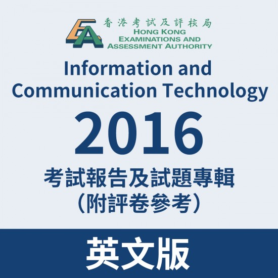 2016-Information and Communication Technology