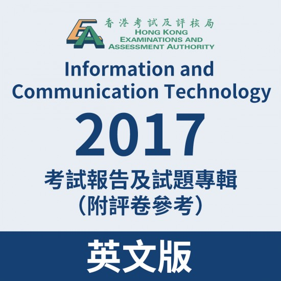 2017-Information and Communication Technology