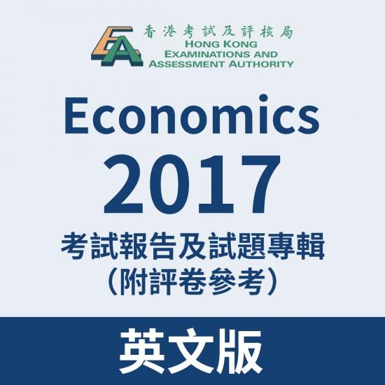 2017-Economics