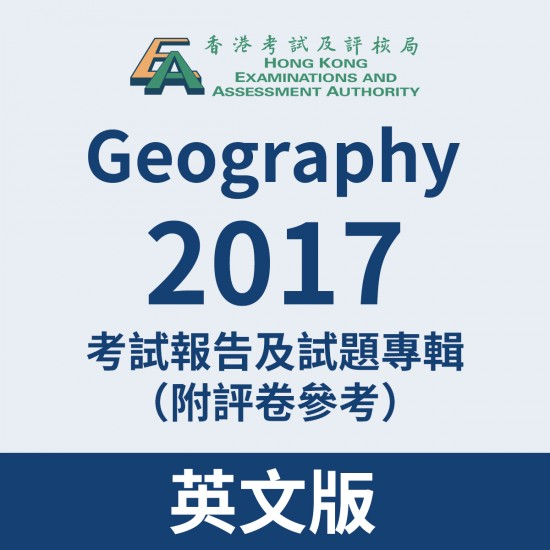 2017-Geography