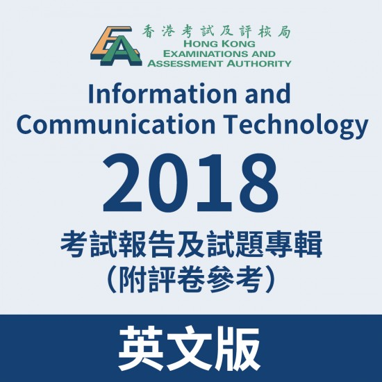 2018-Information and Communication Technology