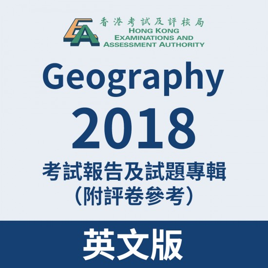 2018-Geography
