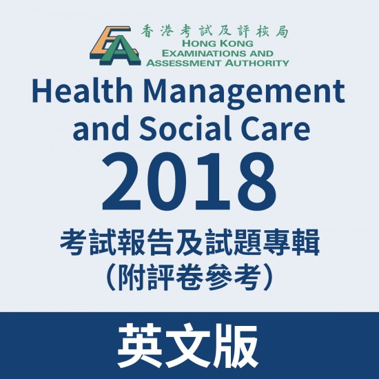 2018-Health Management and Social Care