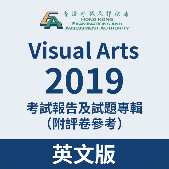 2019-Visual Arts