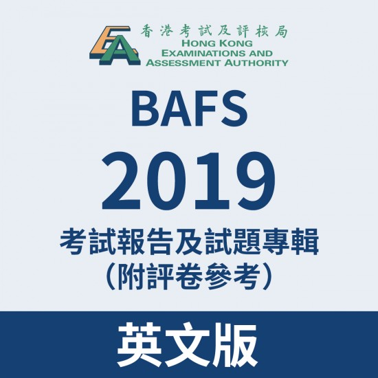 2019-Business, Accounting and Financial Studies