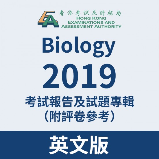 2019-Biology