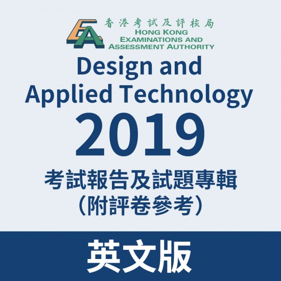 2019-Design and Applied Technology