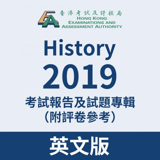 2019-History