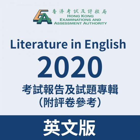 2020-Literature in English