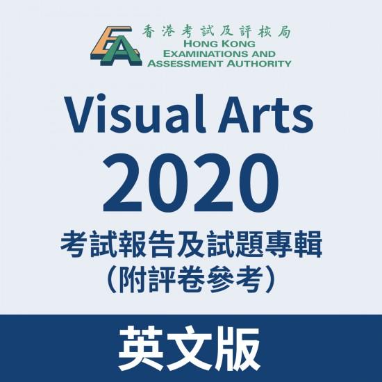2020-Visual Arts