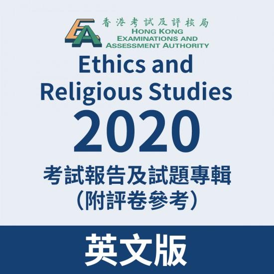 2020-Ethics and Religious Studies