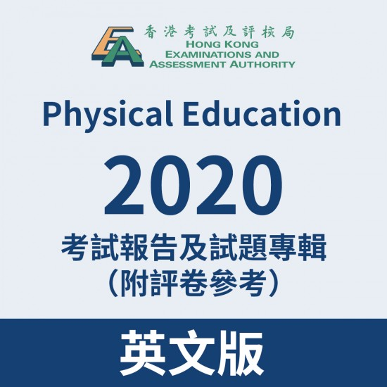2020-Physical Education