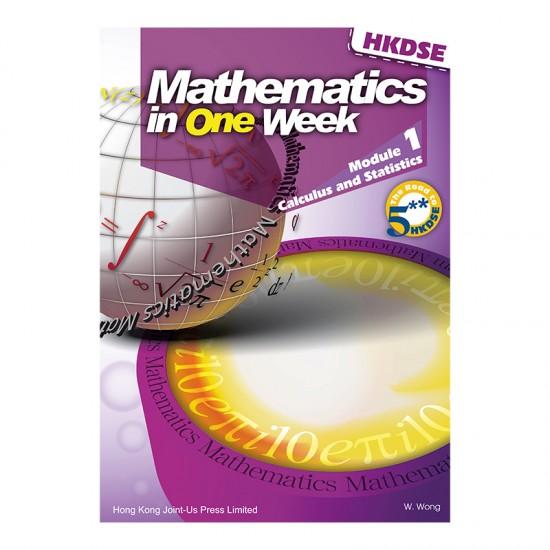Mathematics in One Week - Module 1 Calculus & Statistics