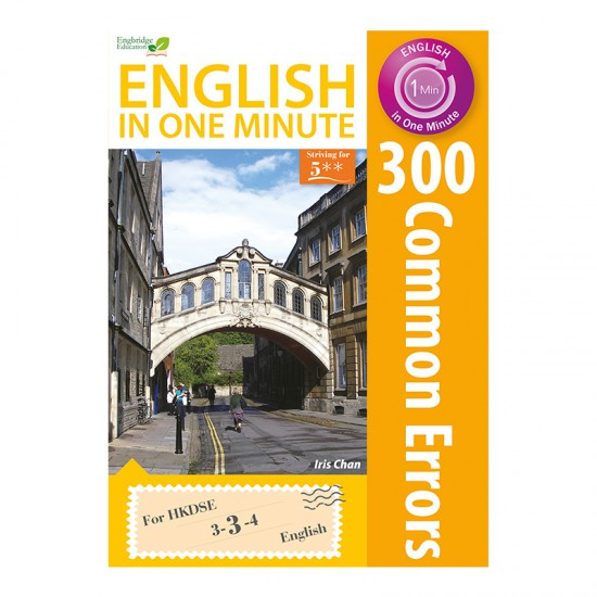 English in One Minute - 300 Common Errors