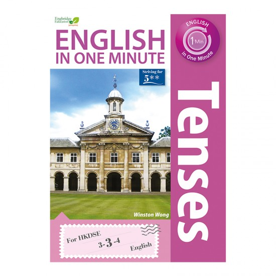 English in One Minute - Tenses