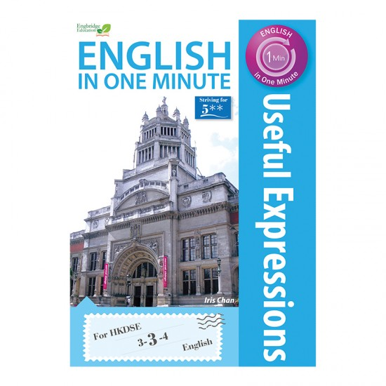English in One Minute - Useful Expressions