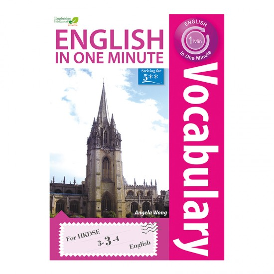 English in One Minute - Vocabulary