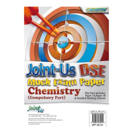 DSE Chemistry (Compulsory Part) Mock Paper