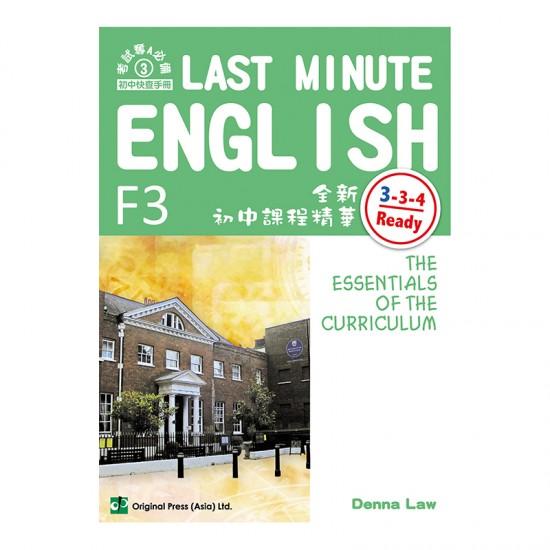 Last Minute English (F3)