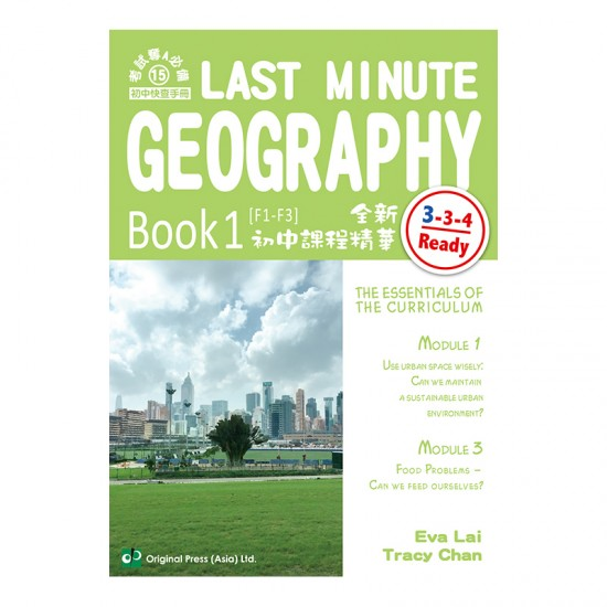 Last Minute Geography (F1-F3) Book 1