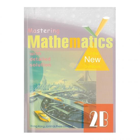 Mastering Mathematics 2B