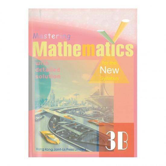 Mastering Mathematics 3B