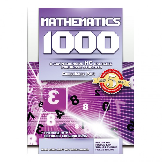 Mathematics 1000