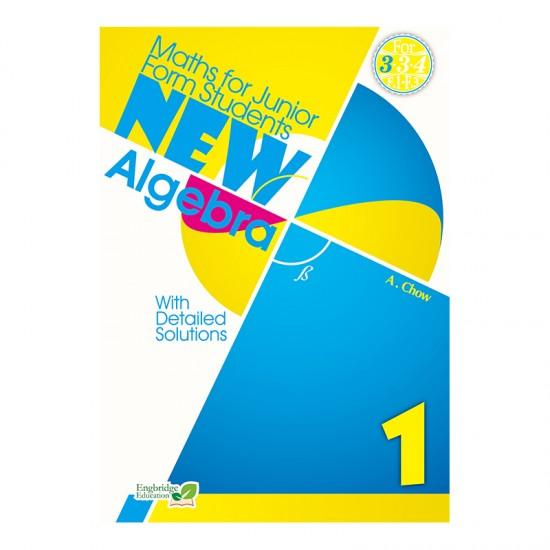 New Algebra 1