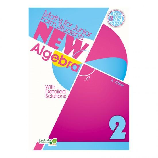 New Algebra 2