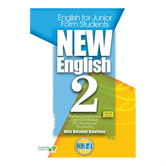 New English 2