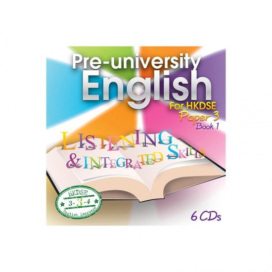 Pre-university English  for HKDSE - Paper 3 Listening & Integrated Skills Book 1 (CD Box Set)