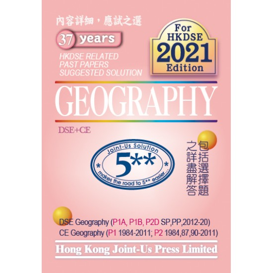DSE Geography Related Past Papers Suggested Solution